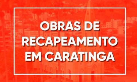 Prefeito assina contrato para início das obras de recapeamento da região central e demais bairros da cidade