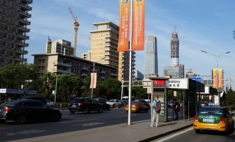 China diz que será forçada a reagir a fechamento de consulado